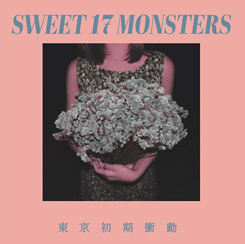 「BABY DON'T CRY」収録アルバム『SWEET 17 MONSTERS』/東京初期衝動