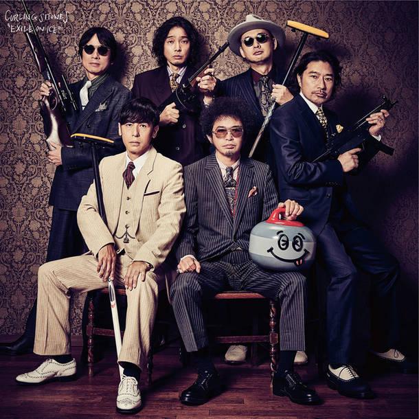 アルバム『氷上のならず者』【初回限定盤】(CD+DVD)