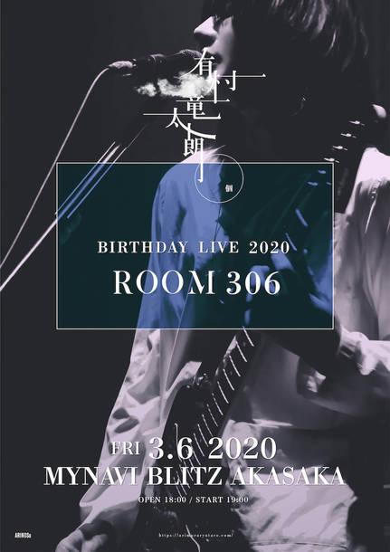 『BIRTHDAY LIVE 2020 -ROOM306-』