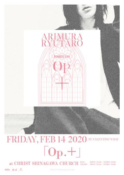『ACOUSTIC LIVE 「Op.+」AT Christ Shinagawa Church』