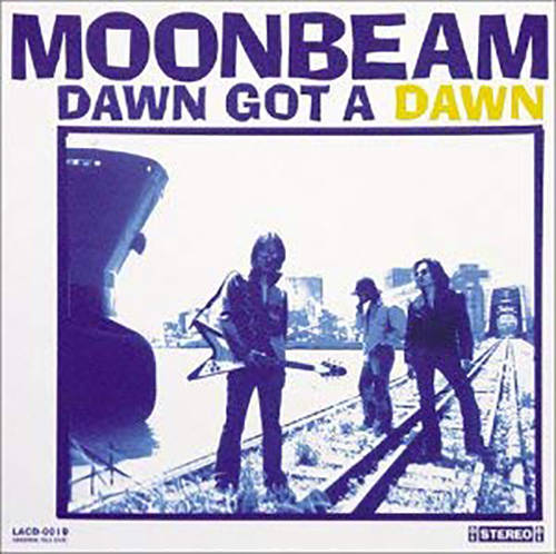 「兄弟」収録アルバム『DAWN GOT A DAWN』/MOON・BEAM