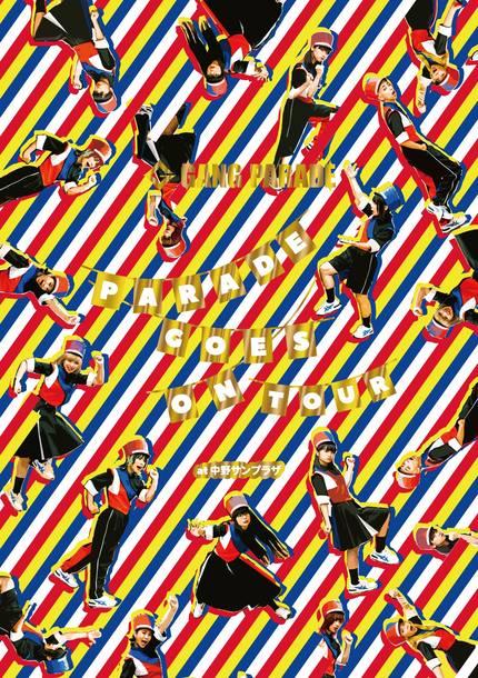 Blu-ray『PARADE GOES ON TOUR at 中野サンプラザ』【初回生産限定盤】