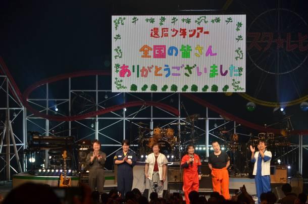 12月29日@福島県とうほう・みんなの文化センター