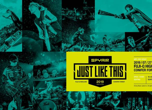 Blu-ray & DVD 『JUST LIKE THIS 2019』