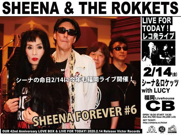 レコ発ライブ「SHEENA FOREVER #6」イベントフライヤー