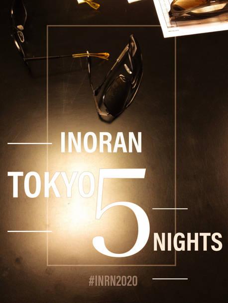 『INORAN 50th anniversary bash!-Tokyo 5 nights -』告知ビジュアル