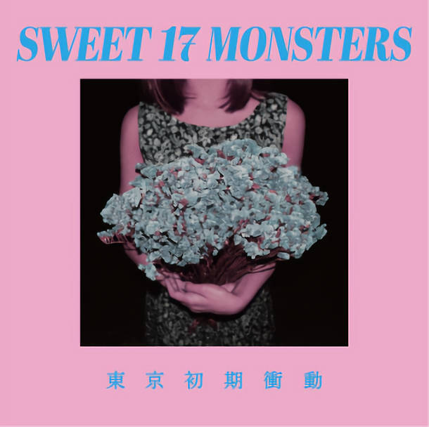 アルバム『SWEET 17 MONSTERS』