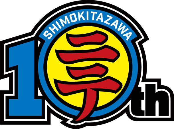 『下北沢にて'19』ロゴ