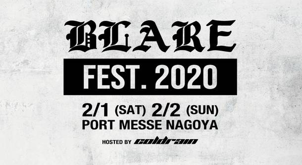 『BLARE FEST.2020』