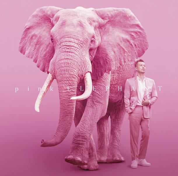 アルバム『pink ELEPHANT』