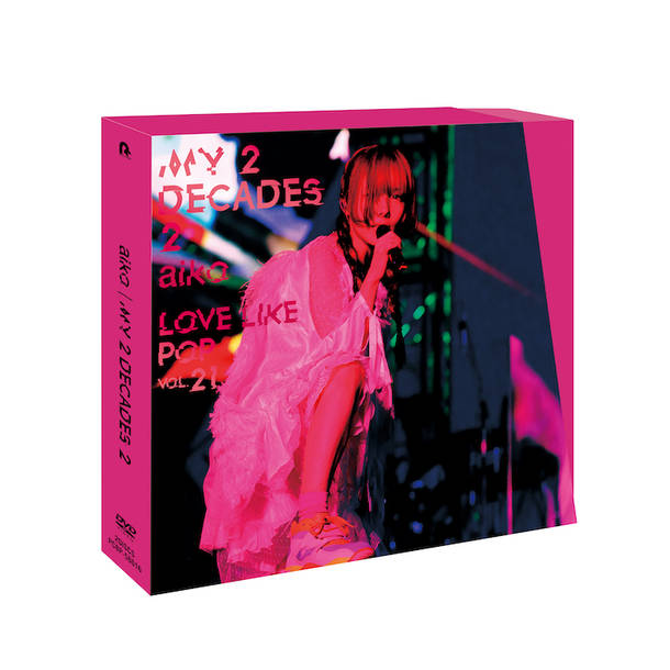 DVD『My 2 Decades 2』