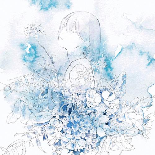 「紫苑」収録EP『ES』/ユアネス