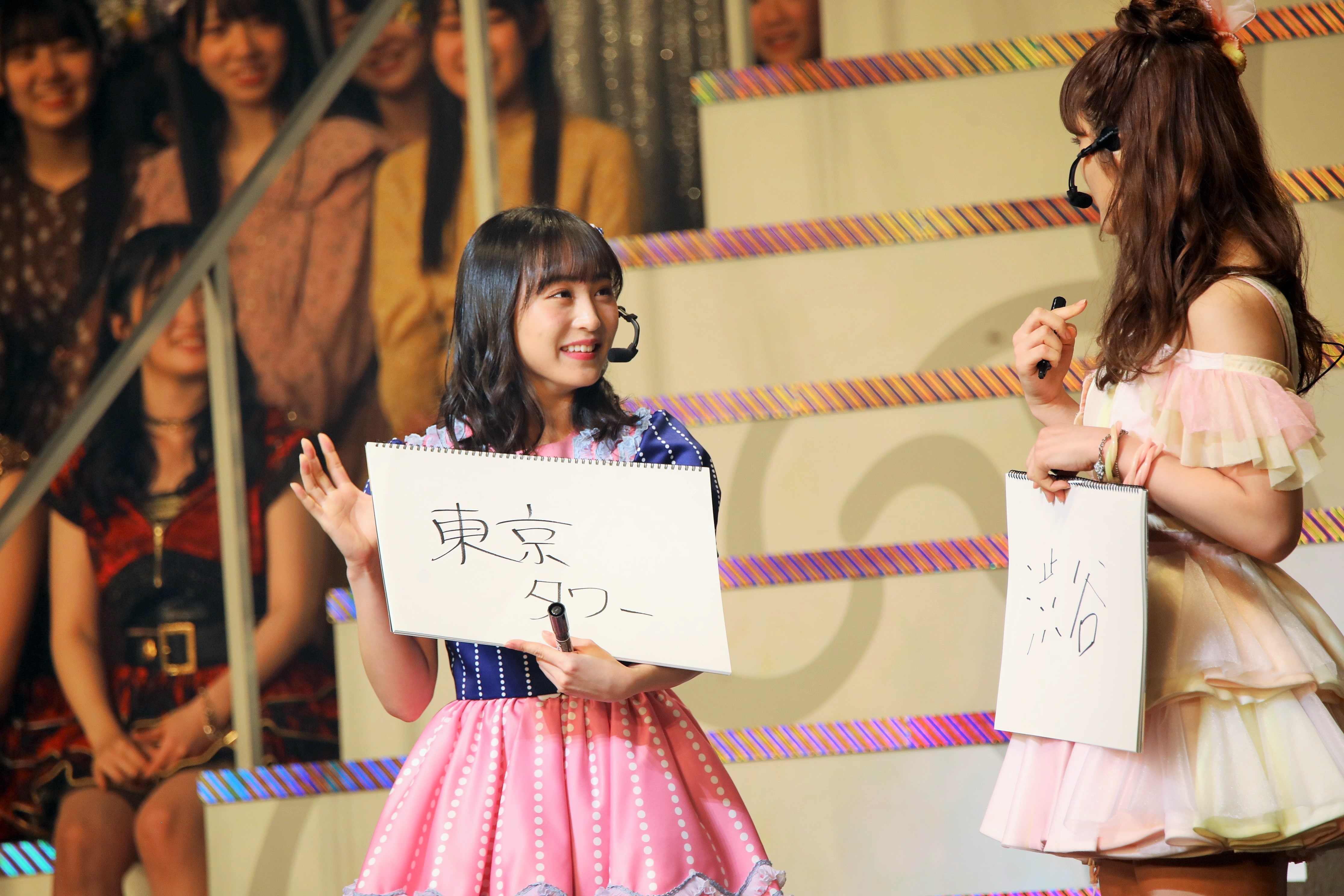 AKB48坂口渚沙・NMB48渋谷凪咲