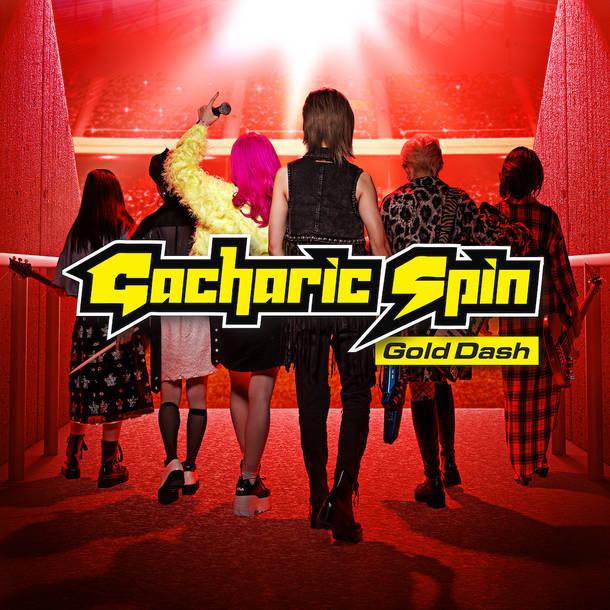 アルバム『Gold Dash』【初回限定盤A】(CD+DVD)