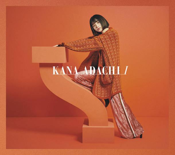 アルバム『I』【初回生産限定盤B】(CD+フォトブック)