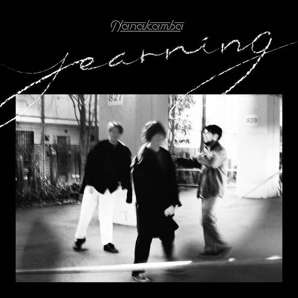 配信楽曲「yearning」