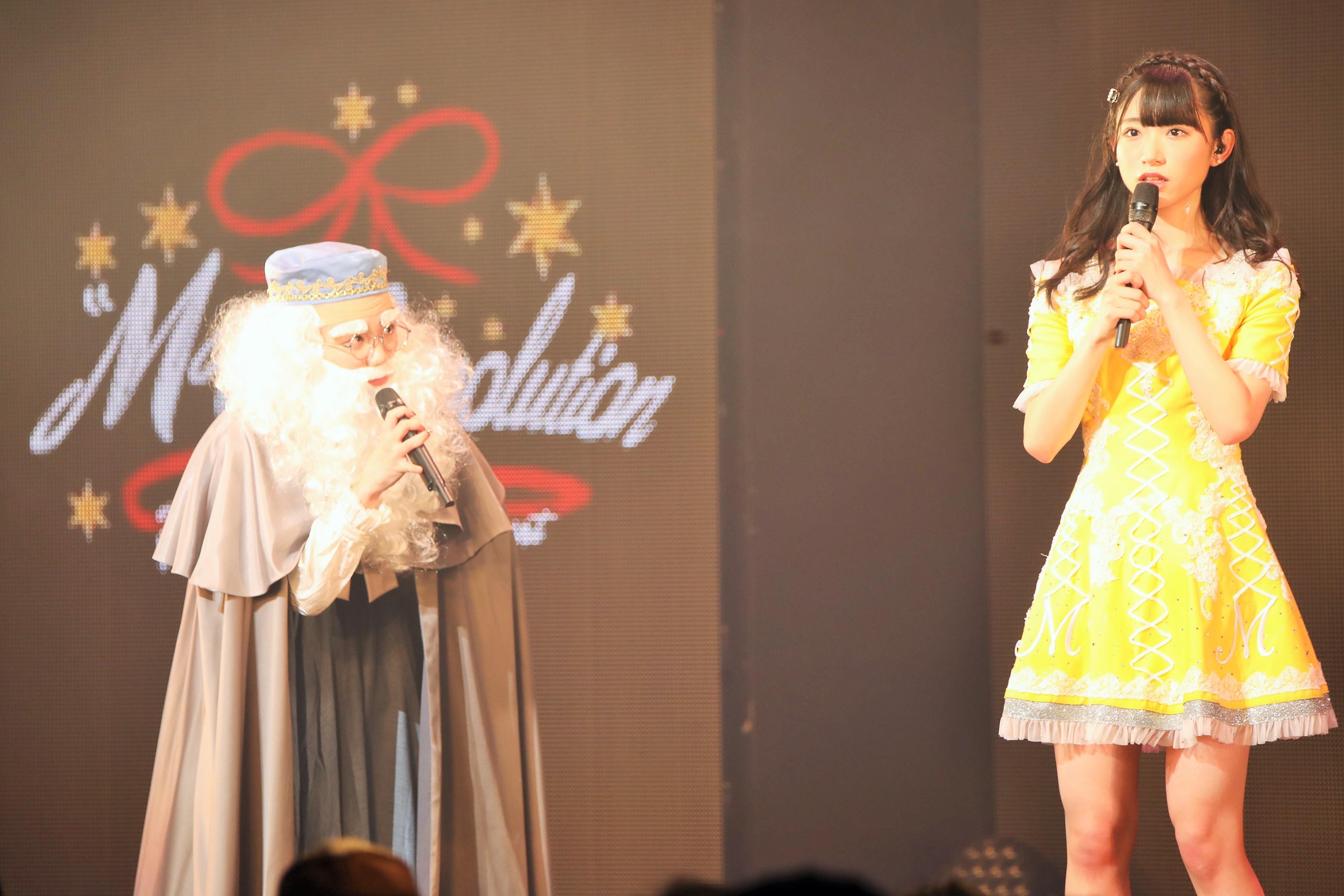 田口愛佳扮する「マスター・オブ・魔法使い」と山内瑞葵