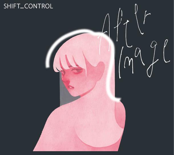 ミニアルバム『Afterimage』