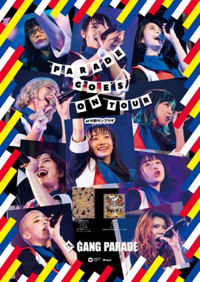 ライブBlu-ray『PARADE GOES ON TOUR at 中野サンプラザ』