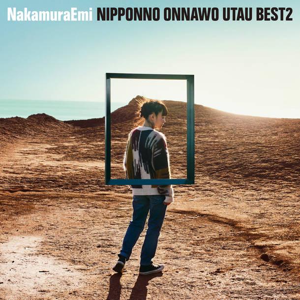 アルバム『NIPPONNO ONNAWO UTAU BEST2』【アナログ盤】