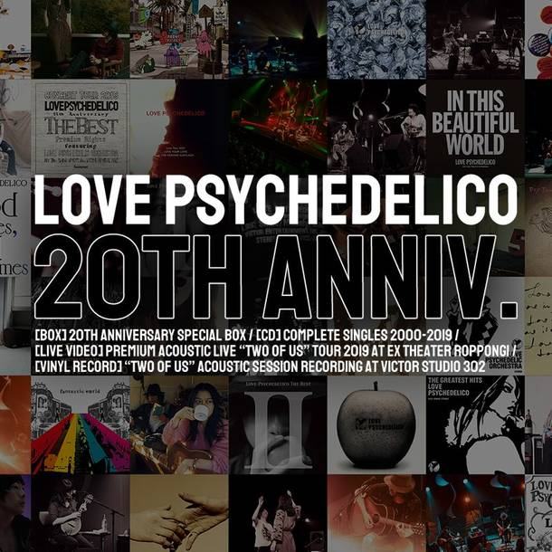 LOVE PSYCHEDELICO 20th告知画像