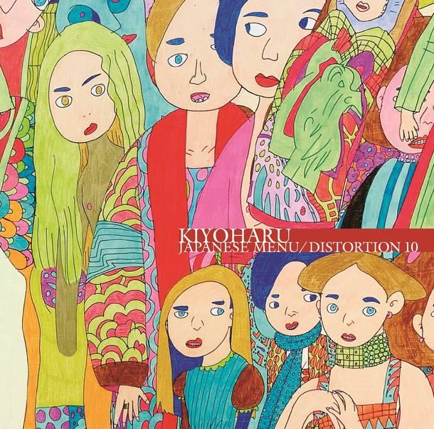 アルバム『JAPANESE MENU / DISTORTION 10』【通常盤】(CD)