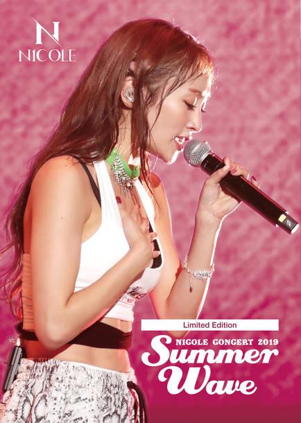 ライヴDVD 『ニコルCONCERT 2019〜Summer Wave〜』【Diamond Music初回限定盤】(2DVD+ブックレット)