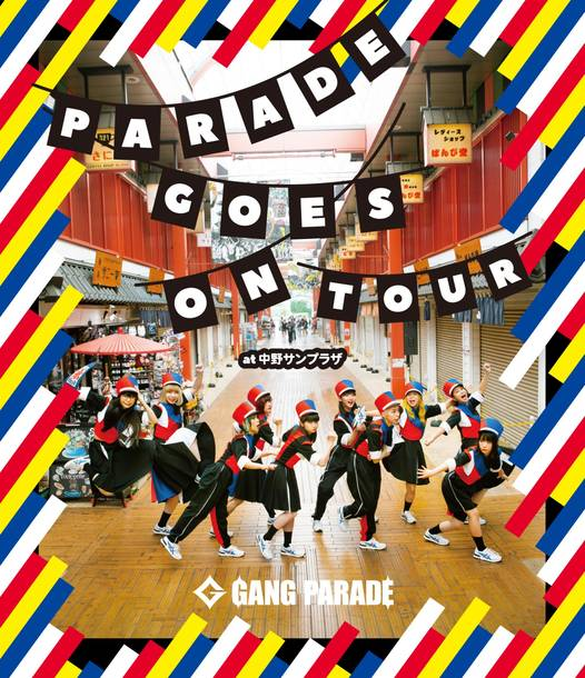 ライブBlu-ray『PARADE GOES ON TOUR at 中野サンプラザ』【通常盤】