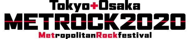 『TOKYO METROPOLITAN ROCK FESTIVAL 2020』ロゴ