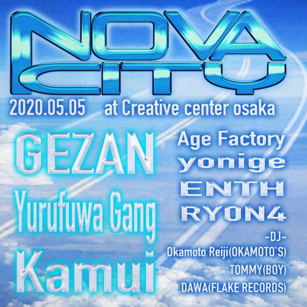 Age Factory presents「NOVA CITY」