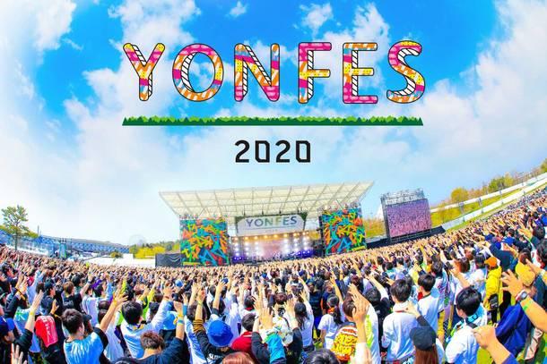 『YON FES 2020』