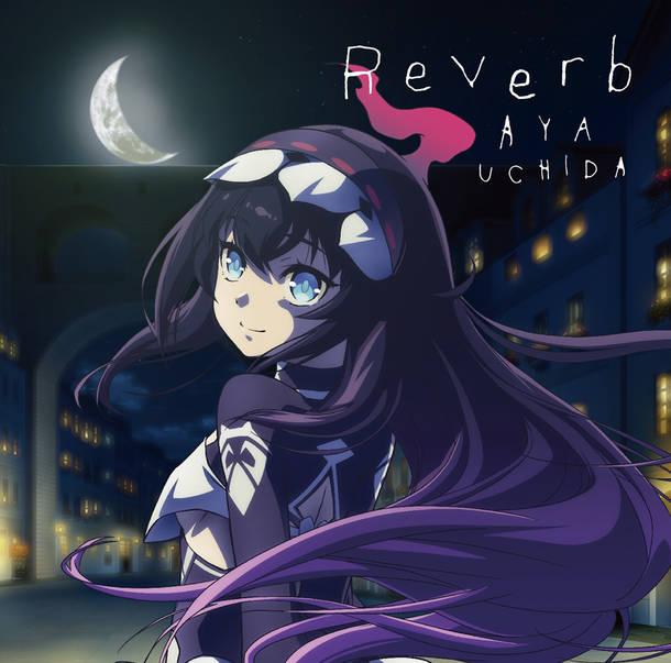 シングル「Reverb」【通常盤】(CD)
