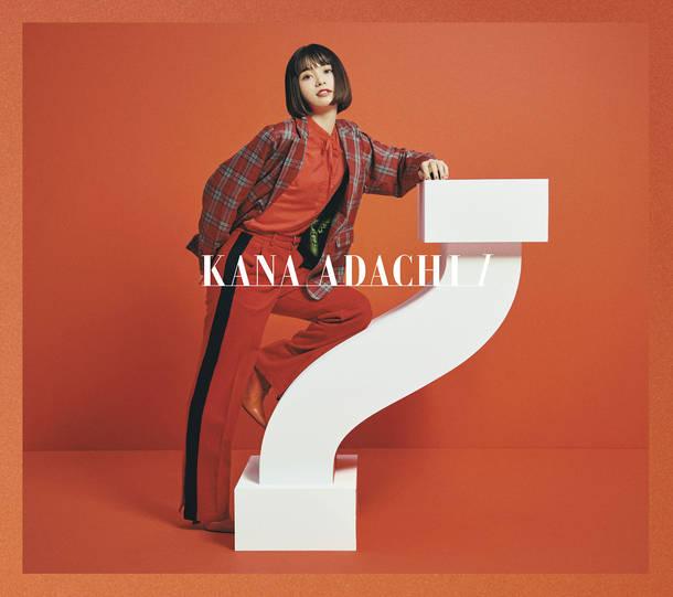 アルバム『I』【初回生産限定盤A(Blu-ray付)】