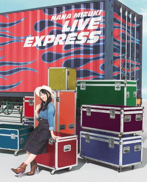Blu-ray『NANA MIZUKI LIVE EXPRESS』