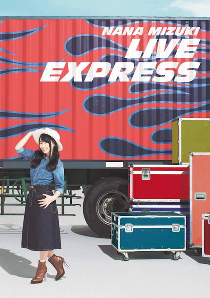 DVD『NANA MIZUKI LIVE EXPRESS』
