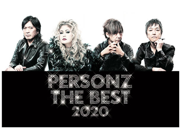 『PERSONZ THE BEST 2020』