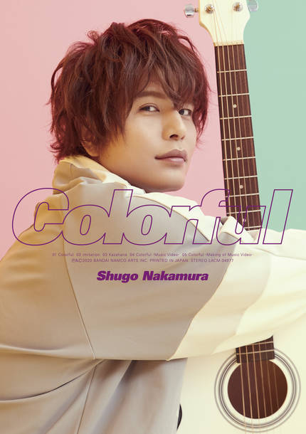 【初回限定盤】(CD+BD+リリックフォトブック)