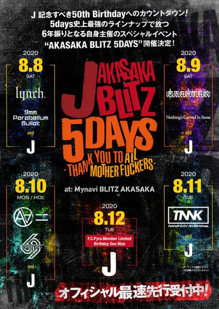 『J AKASAKA BLITZ 5DAYS -THANK YOU TO ALL MOTHER FUCKERS-』