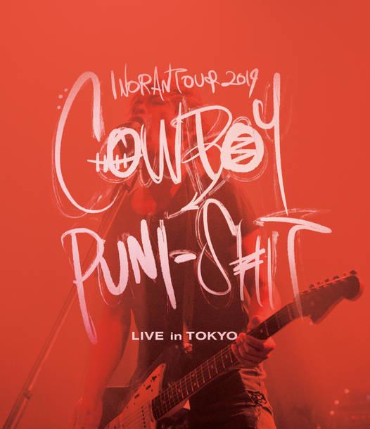 Blu-ray『INORAN TOUR 2019 COWBOY PUNI-SHIT LIVE in TOKYO』