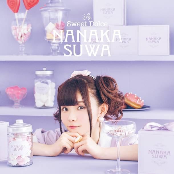 アルバム『So Sweet Dolce』【通常盤】(CD)