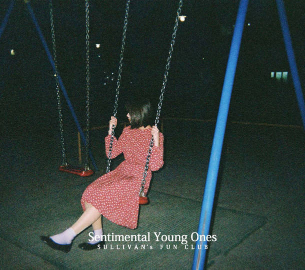 SULLIVAN's FUN CLUB 『Sentimental Young Ones』