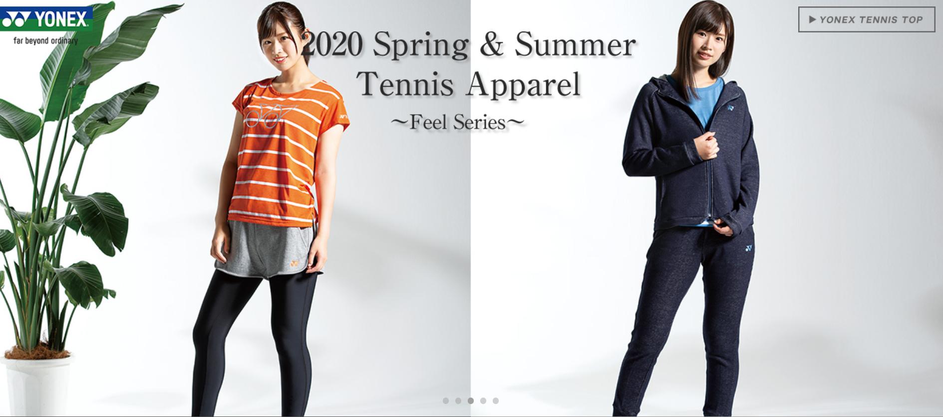 佐藤朱「ヨネックス2020春夏テニスウェア・デジタルカタログ」より