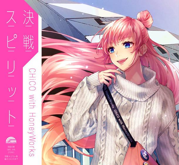 シングル「決戦スピリット」【CHiCO with Honey Works盤】