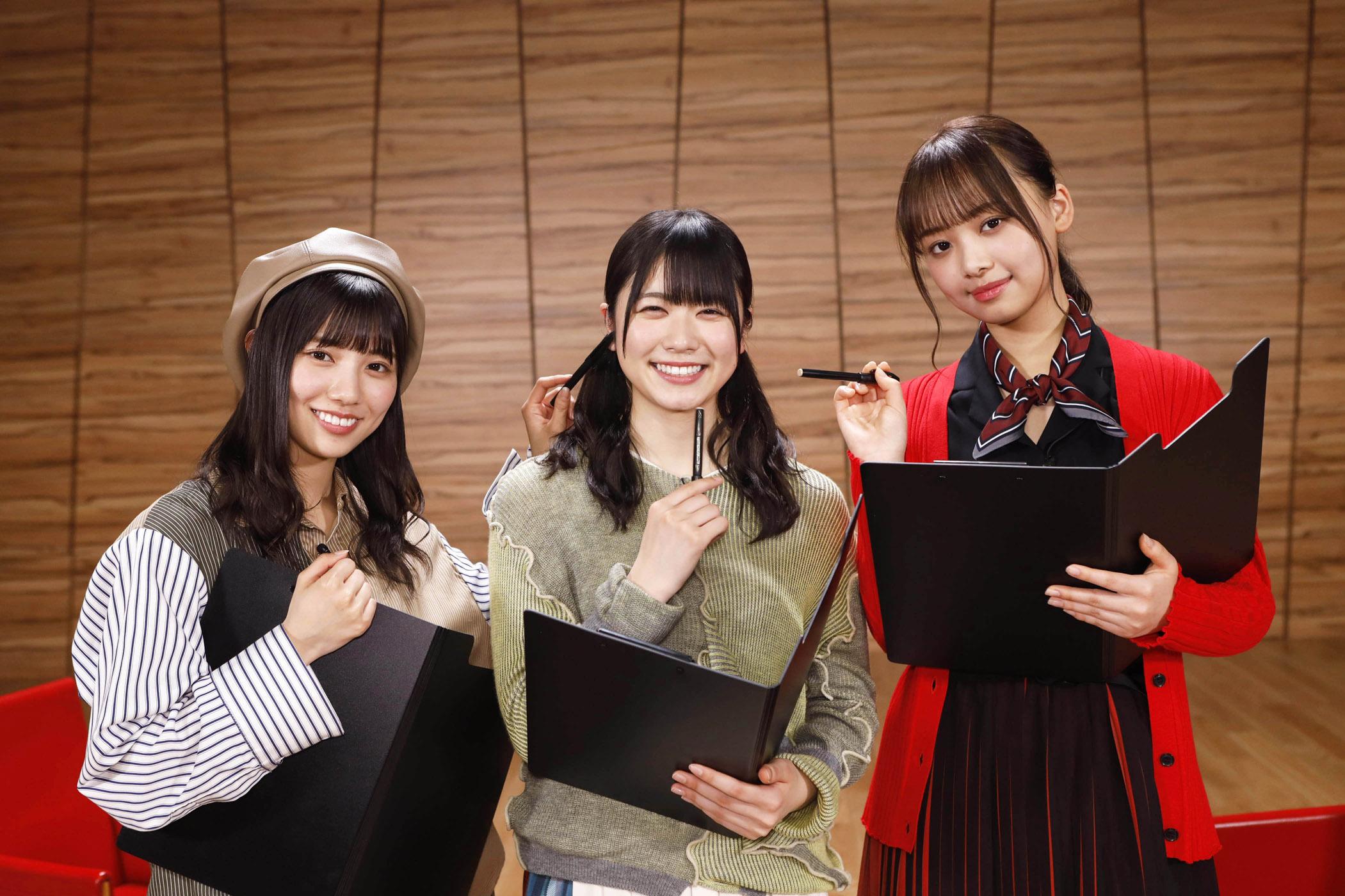 (左から)河田陽菜、丹生明里、濱岸ひより