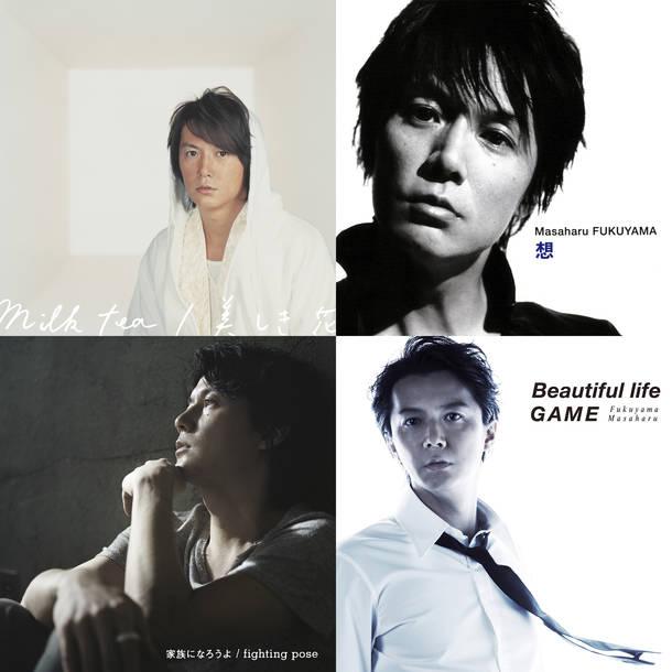 『福⼭雅治 Music Video Collection 2006-2020』