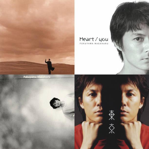 『福⼭雅治 Music Video Collection 1990-2005』