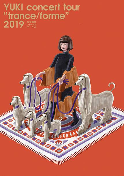 "Blu-ray&DVD『YUKI concert tour ""trance/forme"" 2019 東京国際フォーラム ホールA』"