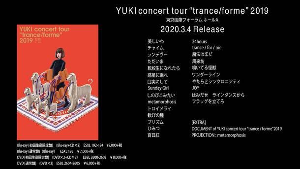 "Blu-ray&DVD『YUKI concert tour ""trance/forme"" 2019 東京国際フォーラム ホールA』ティザー"