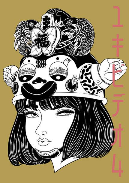 Blu-ray&DVD『ユキビデオ4』