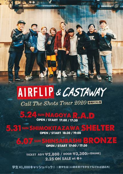 『Call The Shots Tour 2020 AIRFLIP & CASTAWAY』